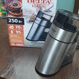 Кофемолки - Кофемолка электрическая delta lux dl-086к серебристый, 0