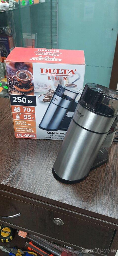 Кофемолка электрическая delta lux dl-086к серебристый по цене 2800₽ - Кофемолки, фото 0