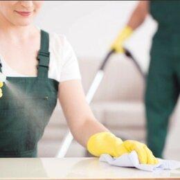 Уборщицы - Требуются клинеры, 0