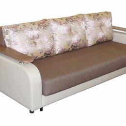 Диваны и кушетки - Анюта фабрика мягкой мебели Палермо 9 М диван-кровать, 0