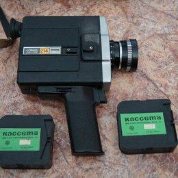 Видеокамеры - Lomo 214, 0
