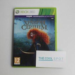 Игры для приставок и ПК - Игра Храбрая Сердцем для Xbox 360, 0
