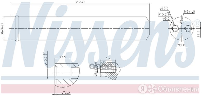 Осушитель Кондиционера Citroen: C-Crosser (Ep) 2.0/2.0 Привод На Все Колеса/2... по цене 1840₽ - Отопление и кондиционирование , фото 0