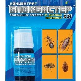 Средства от насекомых - От тараканов Блокбастер концентрат XXI флакон 10 мл., 0