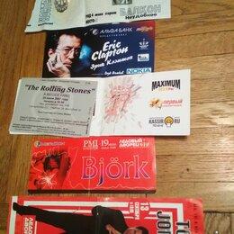 Билеты - Билеты на концерты, 0