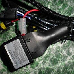 Электрика и свет - Контроллер лампы биксеноновой clearlight h4, 0