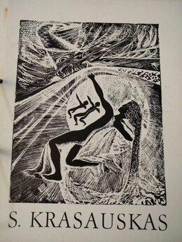 Искусство и культура - Стасис Красаускас, альбом работ, 0