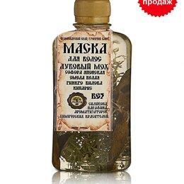 Маски и сыворотки - Маска для волос «Дубовый мох», 0