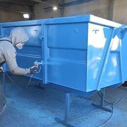 Архитектура, строительство и ремонт - Покраска металлоконструкций изделий из металла, 0