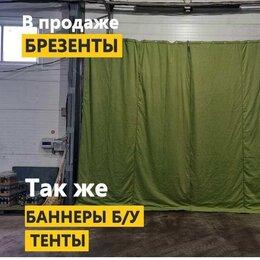 Тенты строительные - Штора для гаража  брезент оп, 0