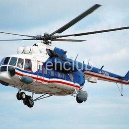 Вертолеты - Вертолет Ми-8МТВ-1, ремфонд, 1993 г., 0
