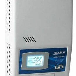 Стабилизаторы напряжения - Новый стабилизатор напряжения однофазный Rucelf  srwii-6000-L, 0