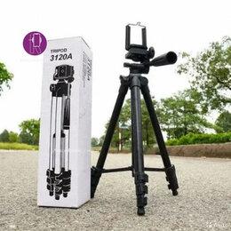 Камеры - Штатив 3120 тринога трипод с креплением для телефо, 0