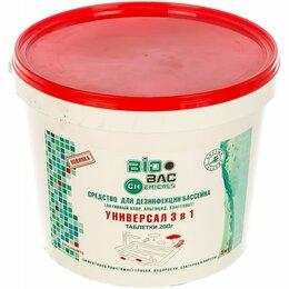 Химические средства - Хлор БиоБак 90МТ5, 0