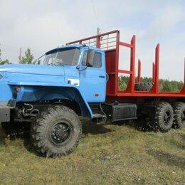 Спецтехника и навесное оборудование - Урал 4320 Сортиментовоз , 0