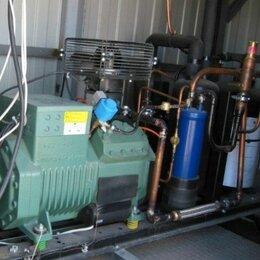 Запчасти и расходные материалы - Агрегат для холодильной камеры bitzer, 0