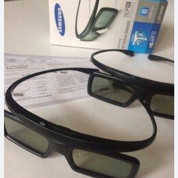 3D-очки - 3D очки Samsung (2 пары) SSG-3050GB, 0