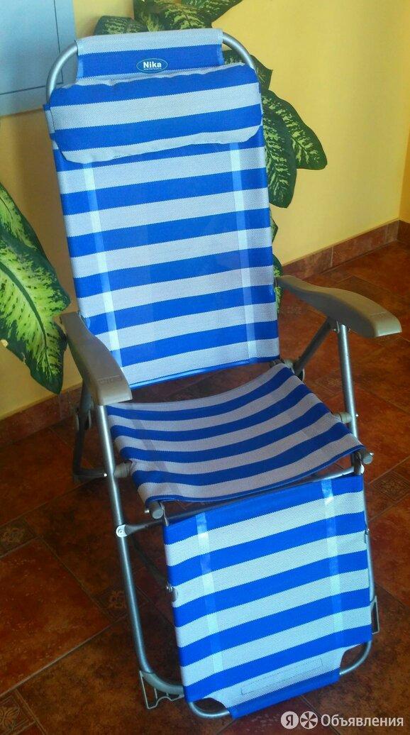 Кресло Шезлонг nika по цене 2300₽ - Походная мебель, фото 0