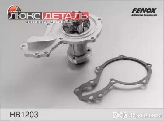 FENOX HB1203 Помпа вод.Audi/Ford/Seat/VW  по цене 1104₽ - Отопление и кондиционирование , фото 0