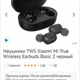 Наушники и Bluetooth-гарнитуры - Беспроводные наушники xiaomi mi true wireless earbuds basic 2s, 0