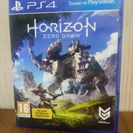 Игры для приставок и ПК - Диск PS4 Horizon Zero Dawn, 0