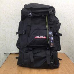 Рюкзаки - Рюкзак тактический., 0
