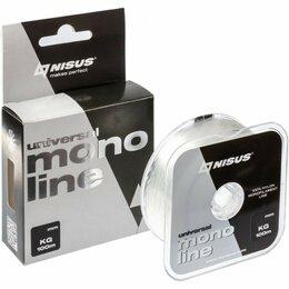 Защита и экипировка - Леска Monoline Universal 0,18mm/100m Nylon Transparent Nisus  N Mu 018 100, 0