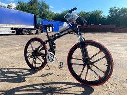 Велосипеды - Велосипед складной , 0