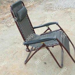 Лежаки и шезлонги - Кресло-шезлонг , 0