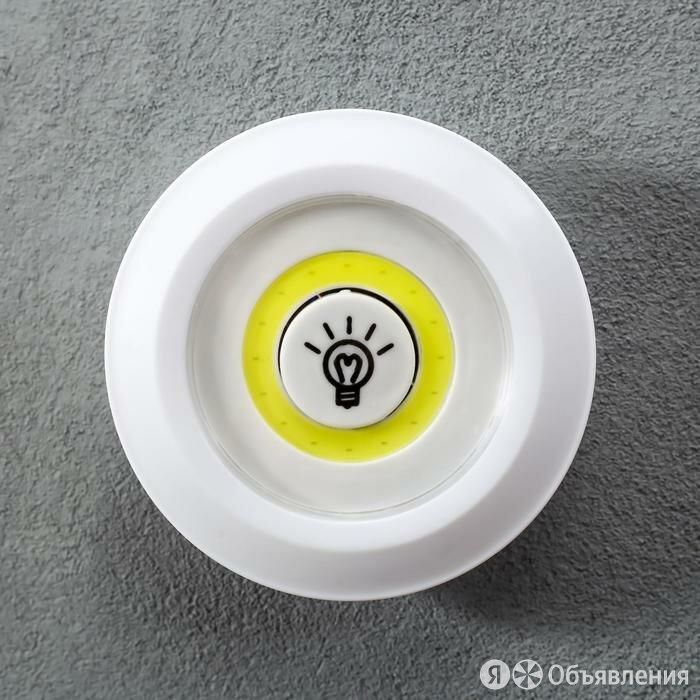 Ночник с ПДУ 16042/3 LED от батареек 3ААА белый 9х9х2 см по цене 785₽ - Ночники и декоративные светильники, фото 0