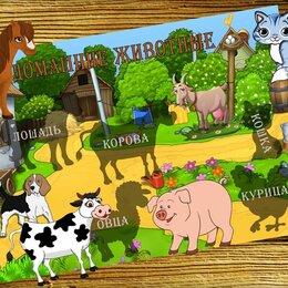 Развивающие игрушки - Игры на липучках дикие и домашние животные, 0