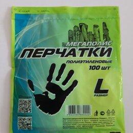 Средства индивидуальной защиты - перчатки полиэтиленовые (100шт), 0