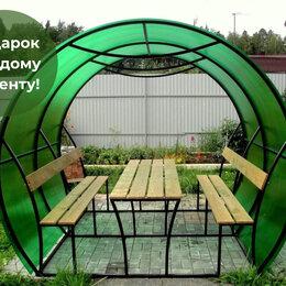 Комплекты садовой мебели - Беседка в Челябинске, 0