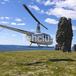 Вертолеты - Вертолет Robinson R44 Raven I, 2010 г., 0