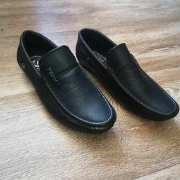 Туфли и мокасины - Туфли для мальчика классические новые, 0