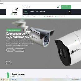 Камеры видеонаблюдения - Видеокамеры установка, настройка, вывод на телефон, 0