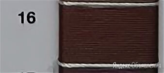 НИТКИ MAKRO-THREAD №50 /016/ по цене 450₽ - Комплектующие, фото 0