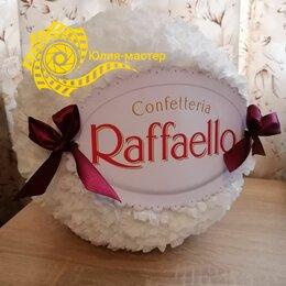 Рукоделие, поделки и сопутствующие товары - Раффаэлло , 0