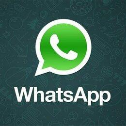 Консультанты - Работа в WhatsApp, 0
