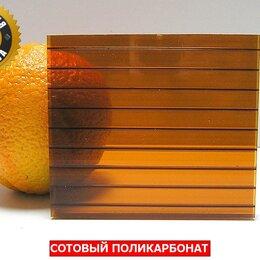 Поликарбонат - Продаю сотовый поликарбонат, 0
