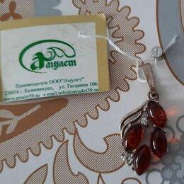 Кулоны и подвески - Подвеска серебро, янтарь редкий вишневый оттенок, фианиты. Новая, 0
