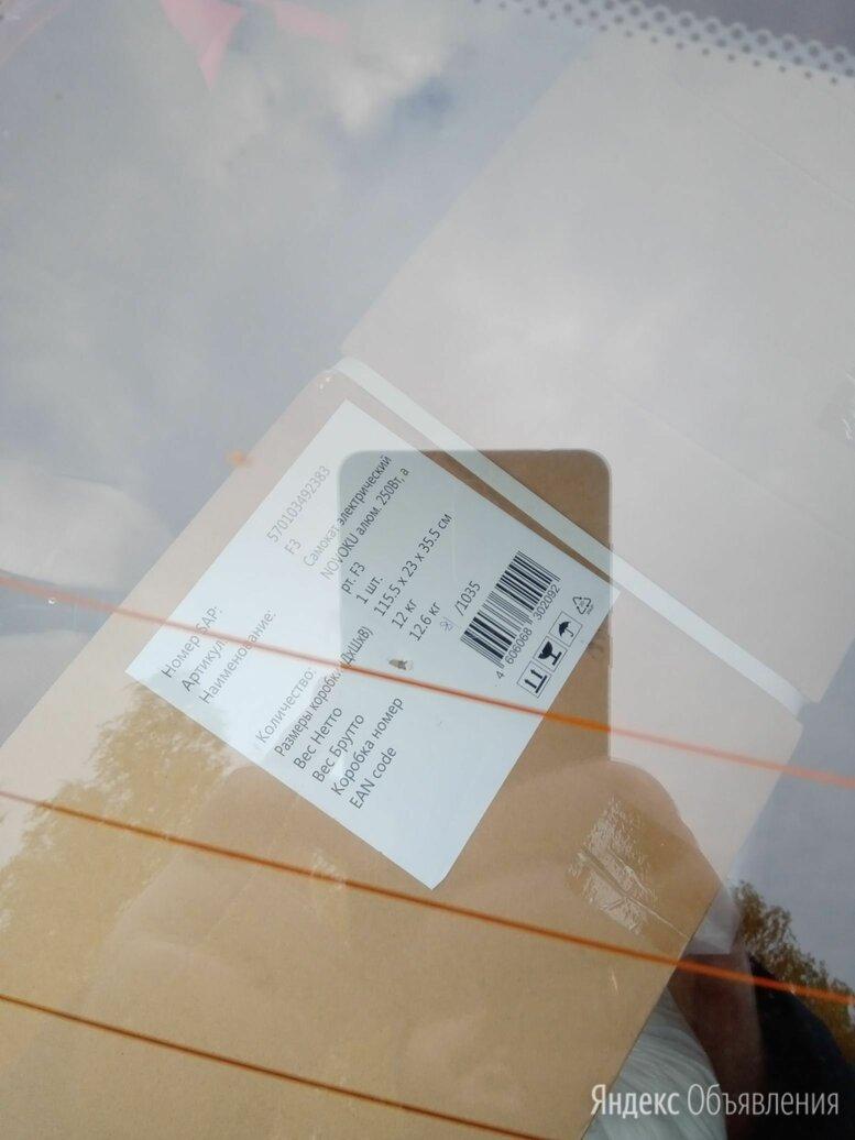 Продам новый (в коробке) электрический самокат по цене 15000₽ - Самокаты, фото 0
