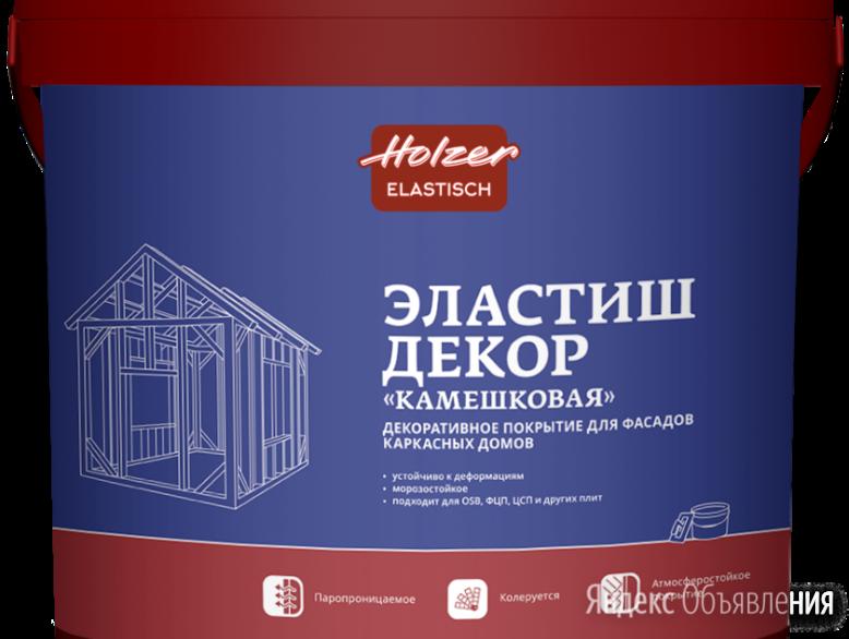 декоративные штукатурки Россия Декоративные штукатурки Holzer (Хольцер) ЭЛАСТ... по цене 5926₽ - Прочие штукатурно-отделочные инструменты, фото 0