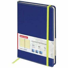 Канцелярские принадлежности - Блокнот на резинке А5 Brauberg Office 80 листов 11, 0