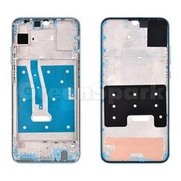 Корпусные детали - Рамка дисплея для Huawei Honor 10 Lite/Honor 10i (синий), 0