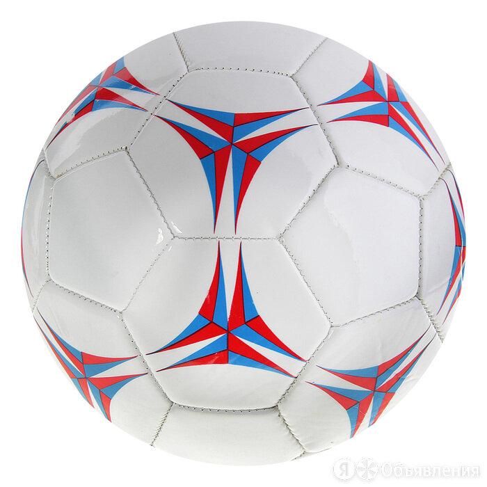 Мяч футбольный, размер 5, 32 панели, PVC, машинная сшивка, 2 подслоя по цене 658₽ - Мячи, фото 0