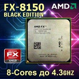 Процессоры (CPU) - Мощнейший 8 ядерный процессор amd fx 8150, торг, обмен на ваш с доплатой, 0