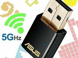 Оборудование Wi-Fi и Bluetooth - Wi-Fi адаптер Asus USB-AC51 2 антенны 2.4 - 5GHz, 0