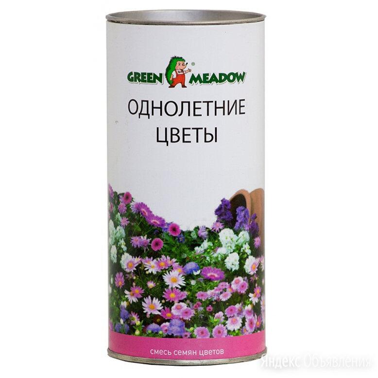 Смесь семян GREEN MEADOW Однолетние цветы по цене 782₽ - Газоны, фото 0