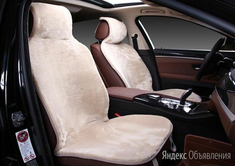 Продам меховые накидки на сидения автомобиля по цене 2490₽ - Аксессуары для салона, фото 0